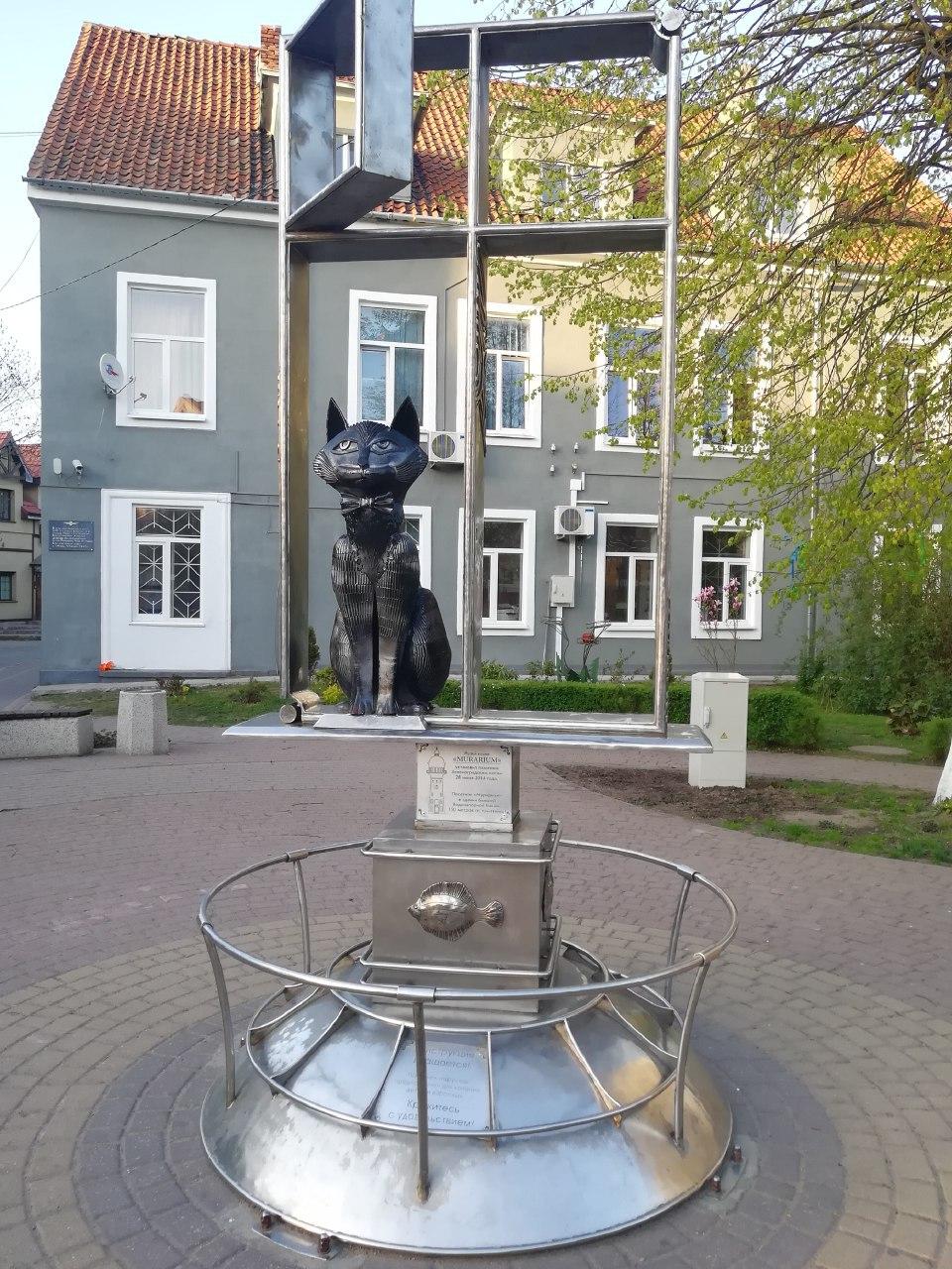 Памятник-карусель