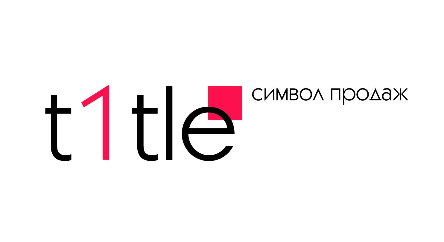 t1tle