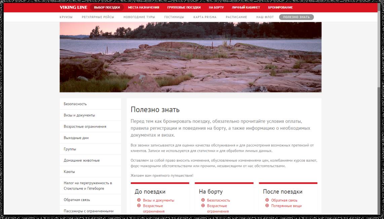 Справочный раздел уменьшает нагрузку на саппорт | SobakaPav.ru