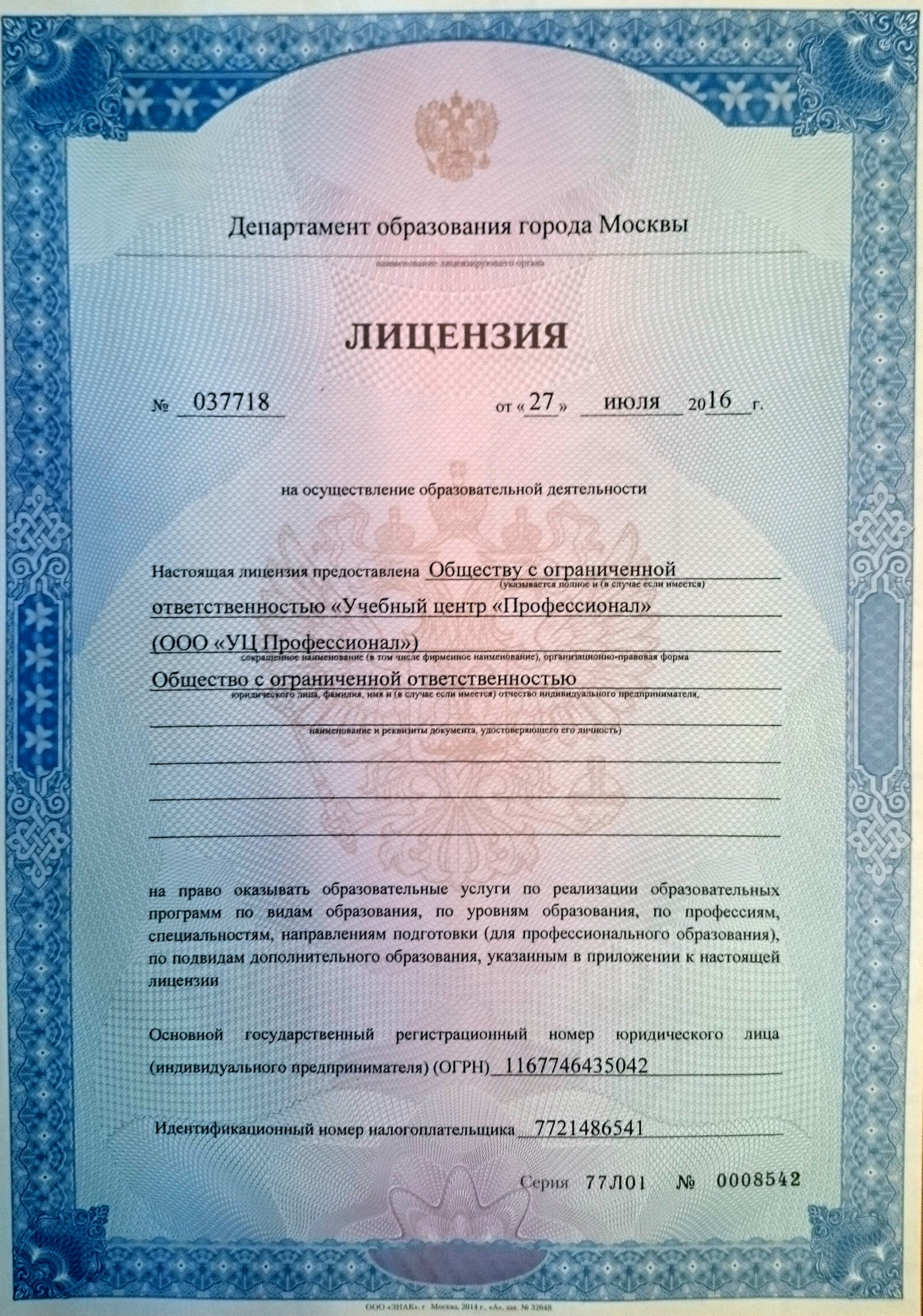 Дипломы москве дешево ява one of the best ways for дипломы москве дешево ява you to do is by studying in the college at the major you really want