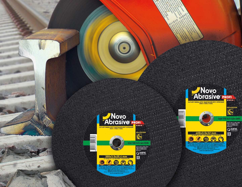 New! Cutting discs for railway rails