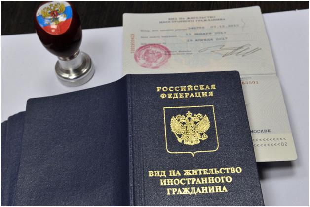 Регистрация вида на жительство