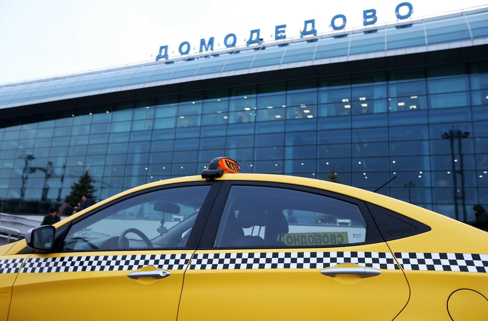 такси +в аэропорт