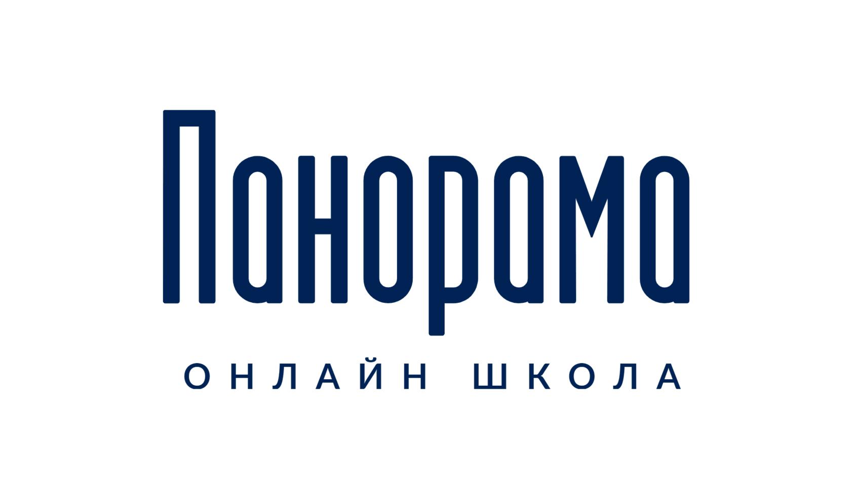 (c) Vseprofoto.ru