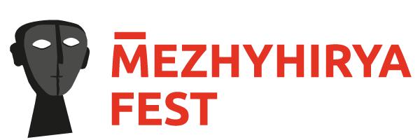 Mezhyhirya Festival
