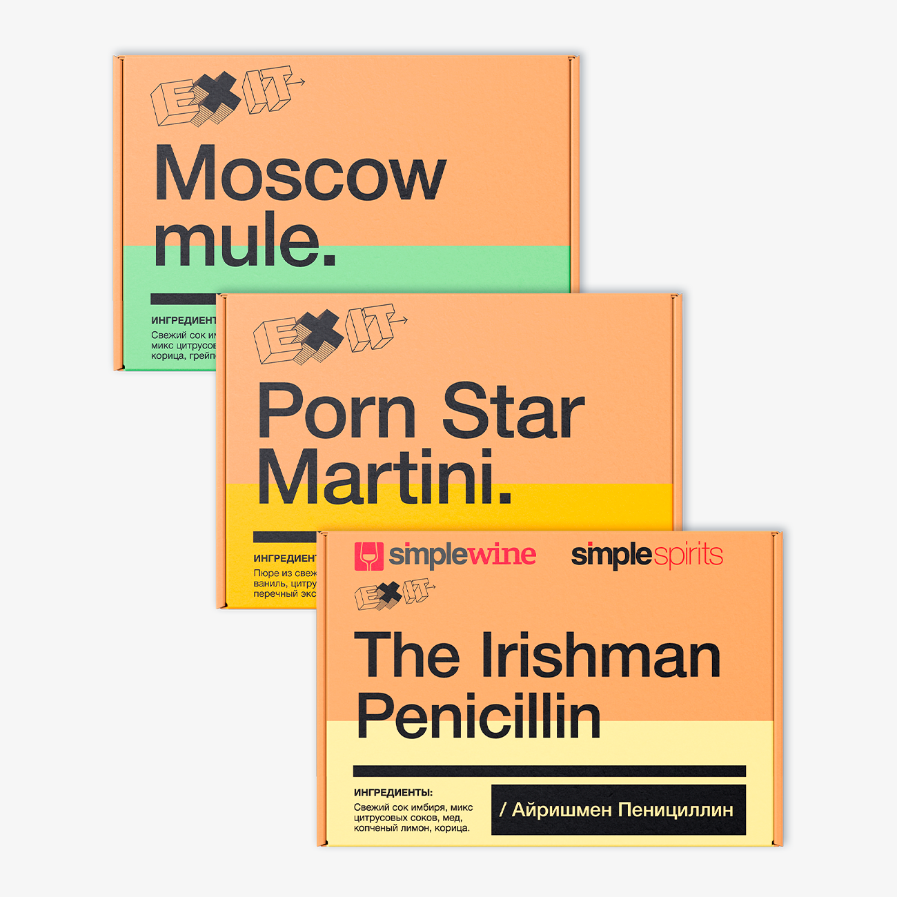Porn Star Moscow