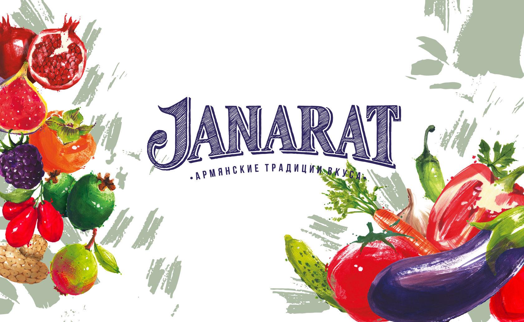 Janarat