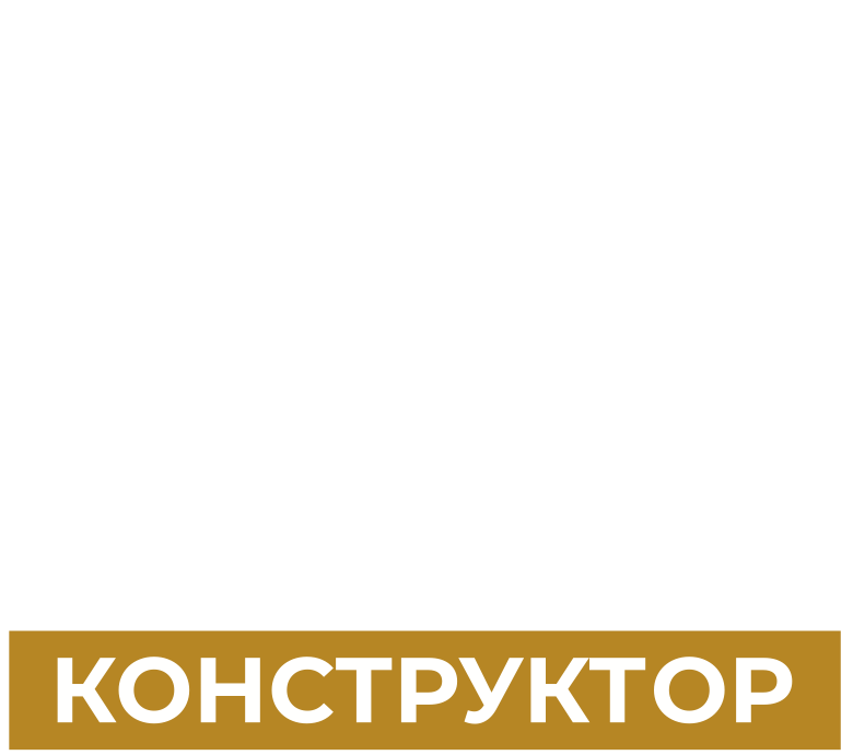 DOMOKONSTRUKTOR