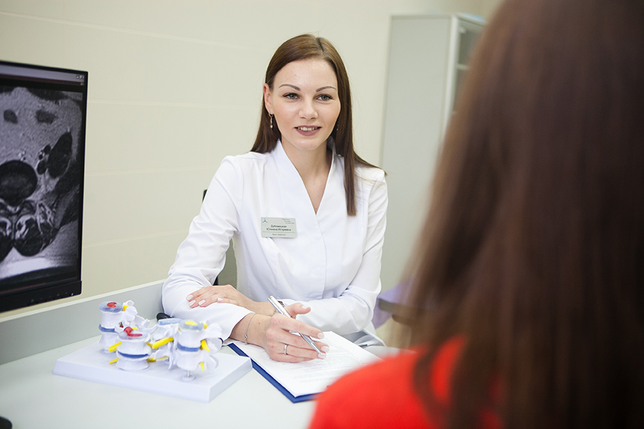 Лечение боли в поясничном отделе