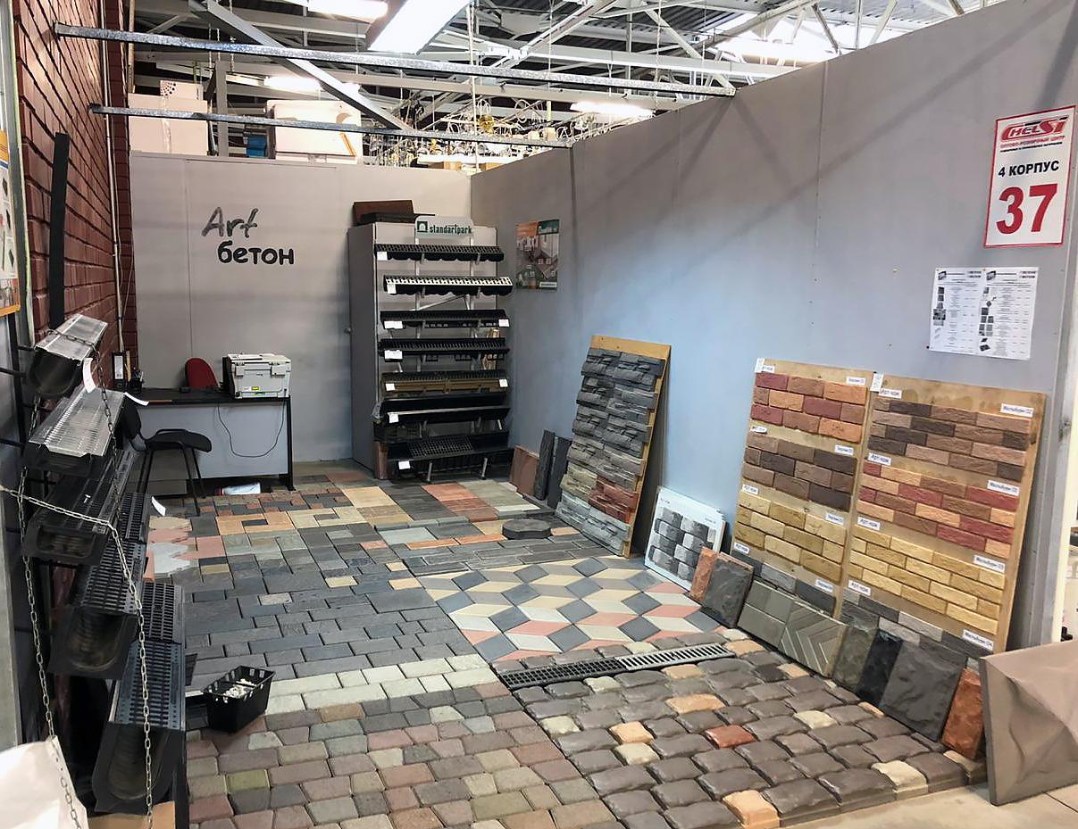 Офис продаж Арт-бетон