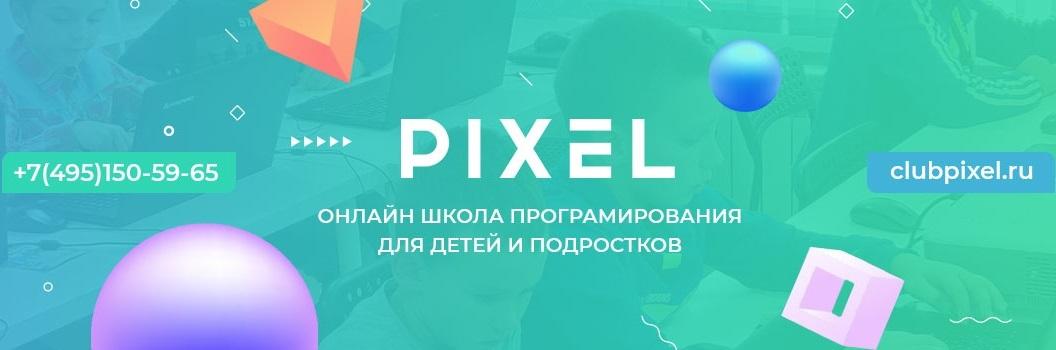 Бесплатные видео уроки по программированию для детей