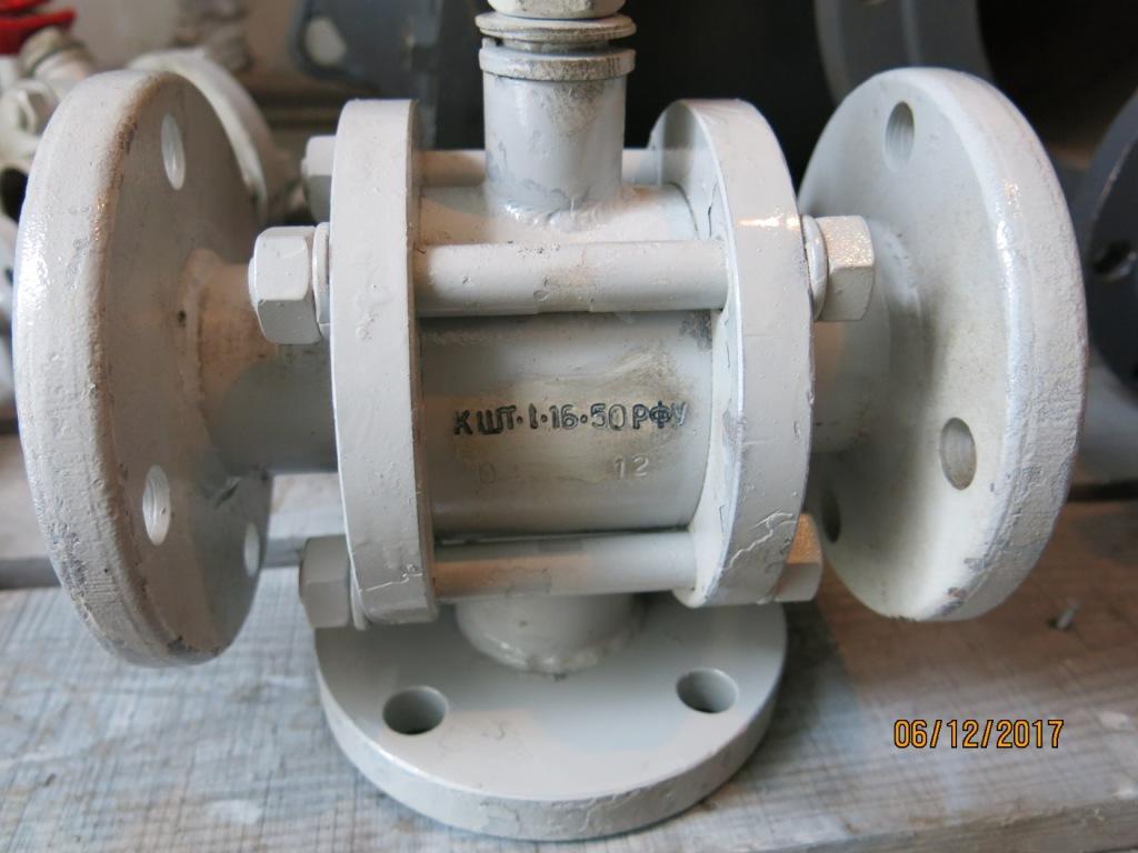 Кран шаровой КШТВ 16-100
