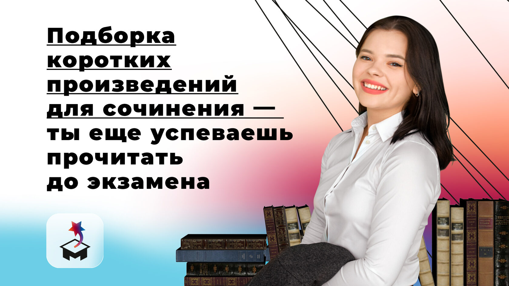 Преподаватель ро русскому языку и книги