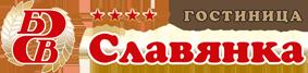 Гостиница в центре Челябинска. ГК Славянка: цены, телефоны. Свадебный банкет, бизнес ланч.