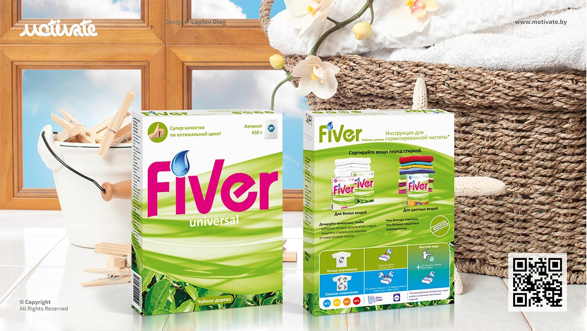 Дизайн упаковок «Fiver»