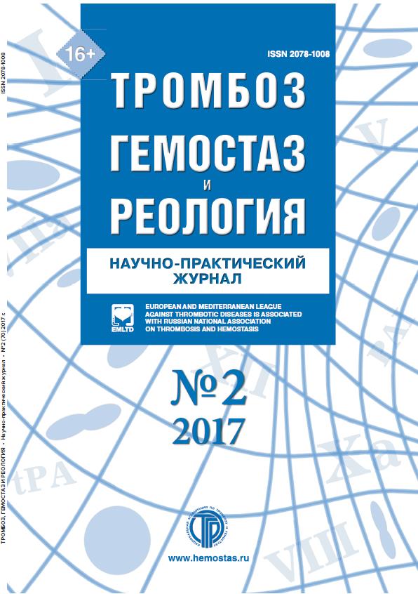 Инфопартнеры  а также включен в Перечень российских рецензируемых научных журналов в которых должны быть опубликованы основные научные результаты диссертаций на