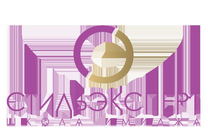 Стильэксперт