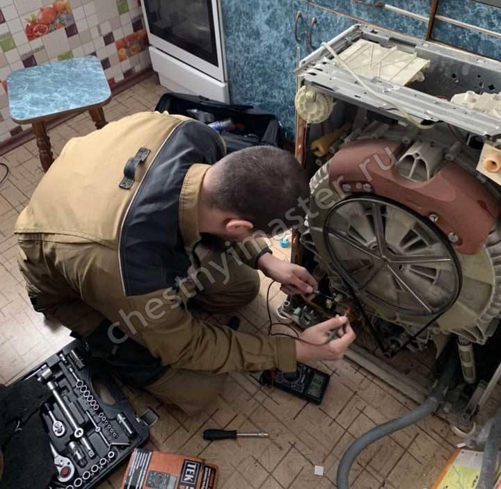 Частный мастер по ремонту стиральных машин Бош