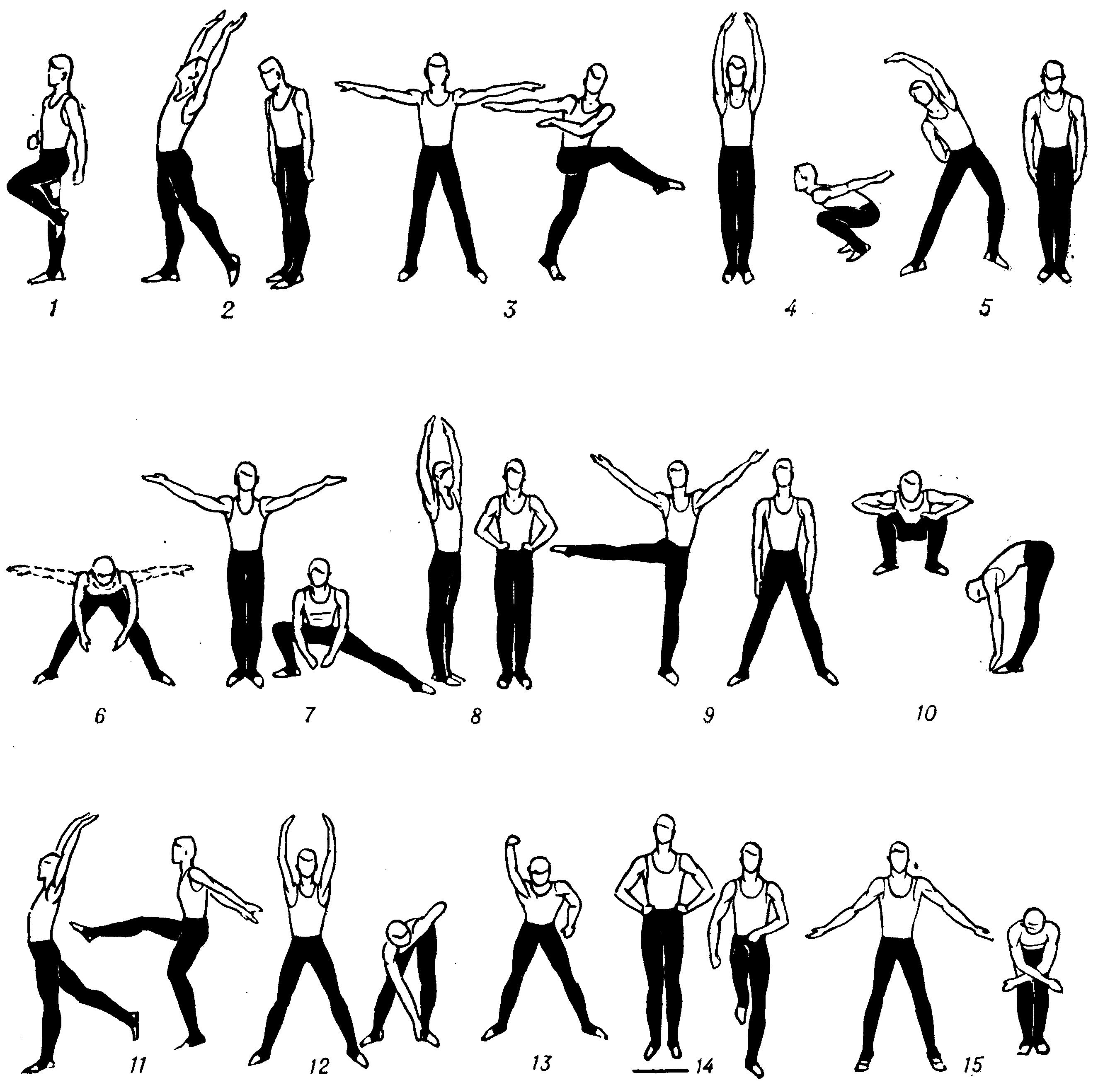 физические упражнения дома для с картинками запашный известен