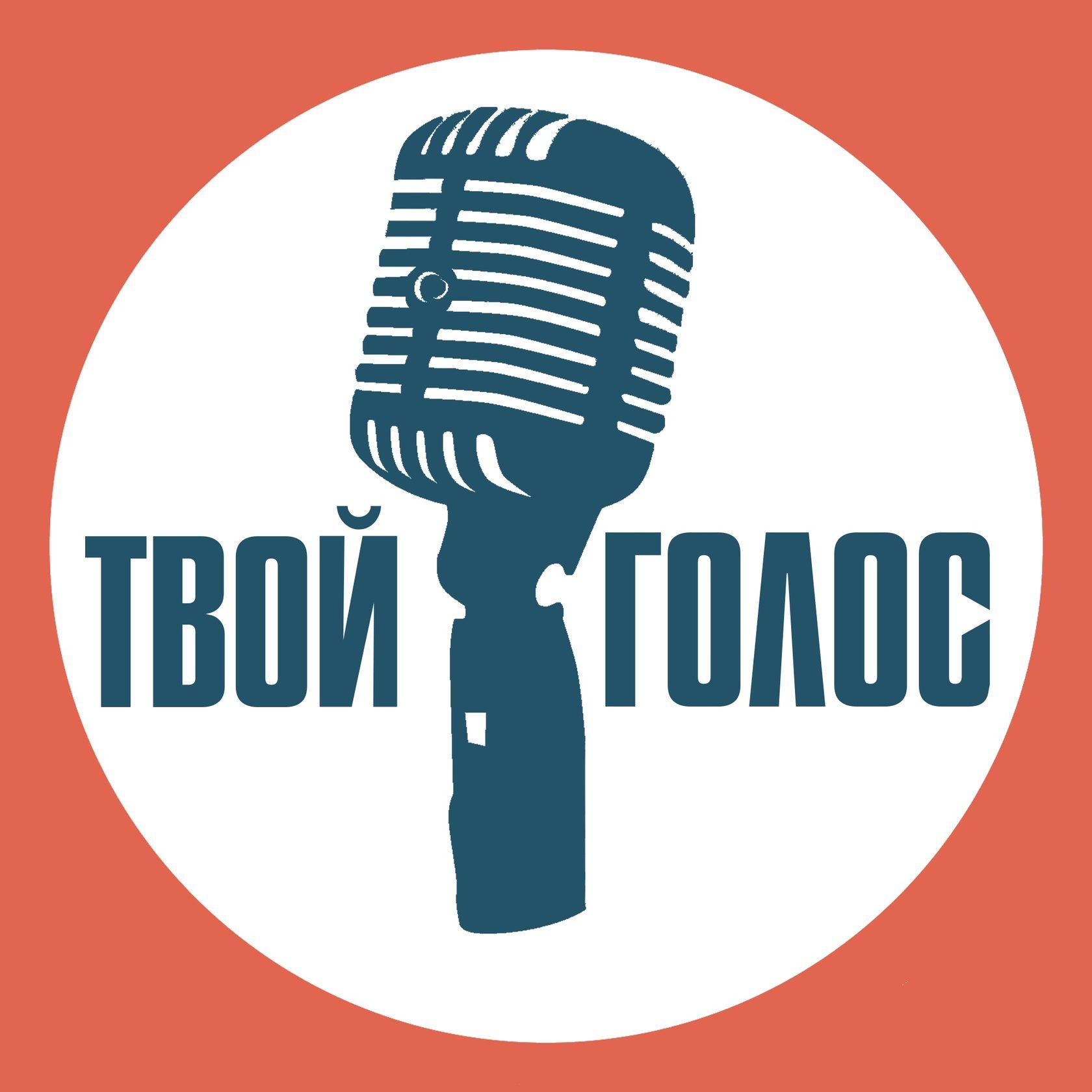 ТАЛАНТ-ЦЕНТР