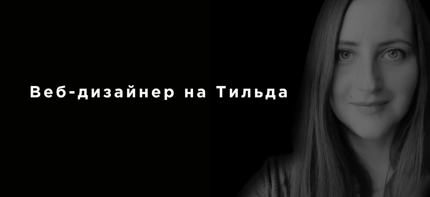(c) Htmlgirl.ru