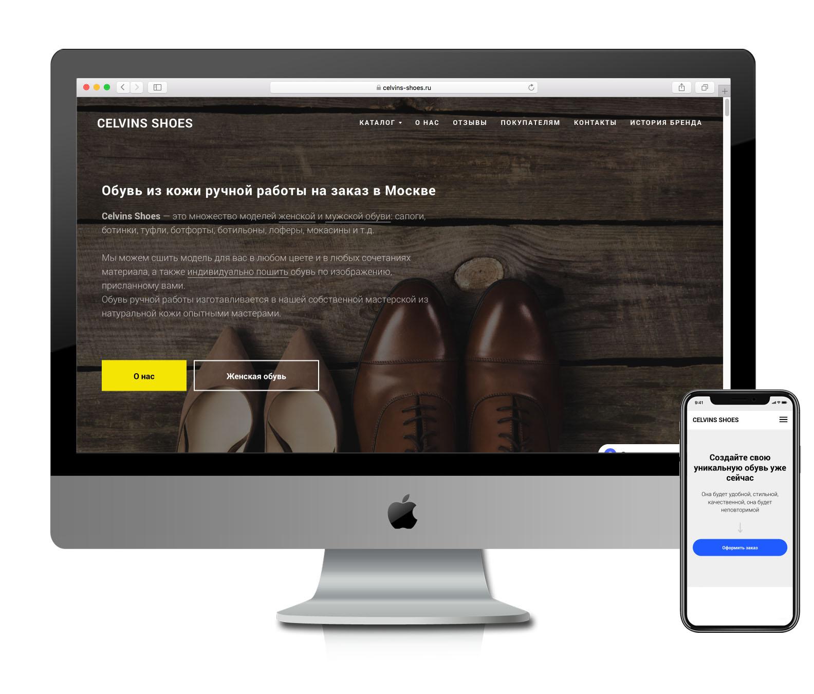 Создание сайтов на заказ joomla шаблоны psd создания сайтов бесплатно