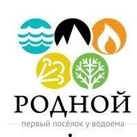 Вентиляция в нескольких домах посёлка Родной, близ Челябинска, сделана нашими руками.