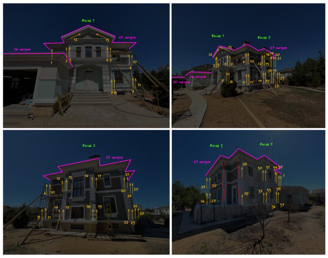 Схема расположение фасадного освещения