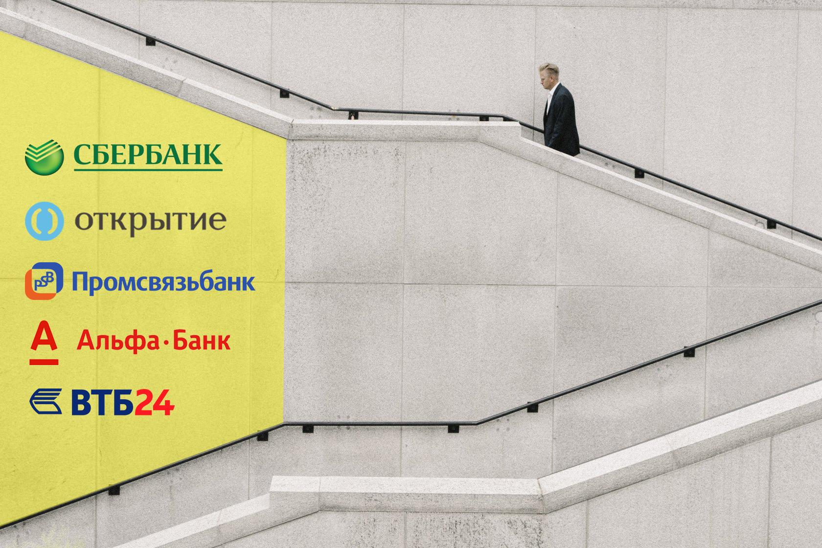 пополнить баланс мтс с банковской карты без комиссии через интернет втб 24