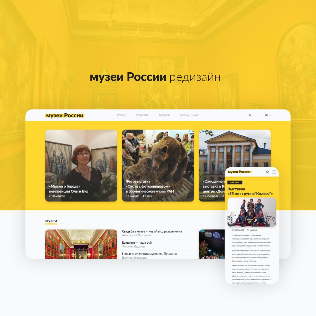 Сайты фриланс в россии заработок на фрилансе что это