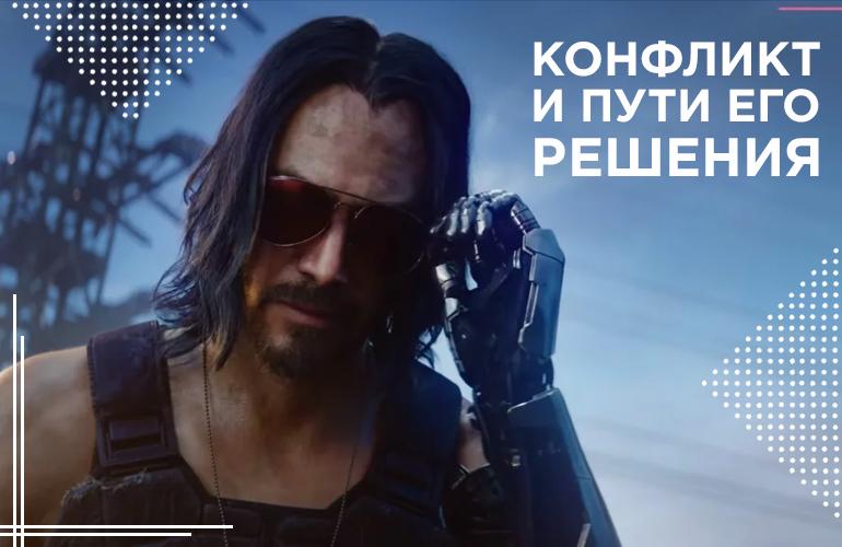 Киану Ривз CyberPunk 2077