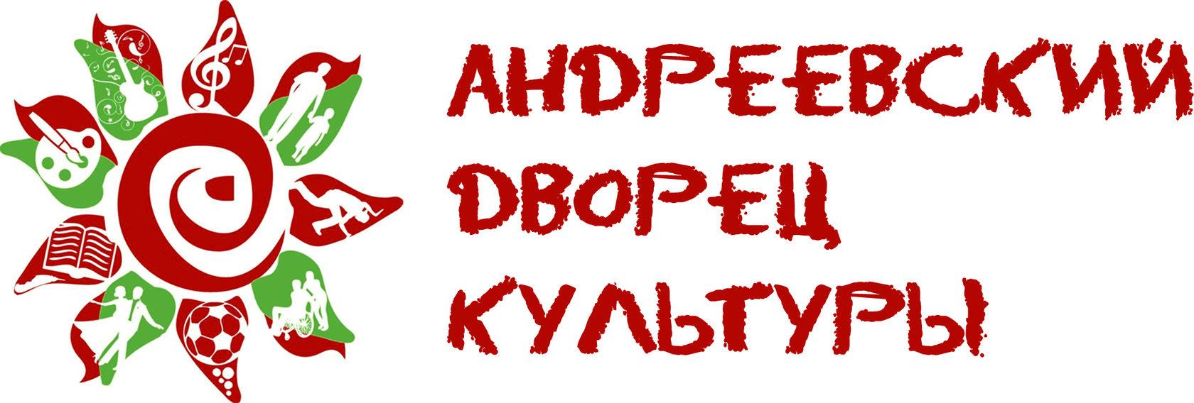 г. Севастополь, пос. Андреевка, ул. Центральная 24
