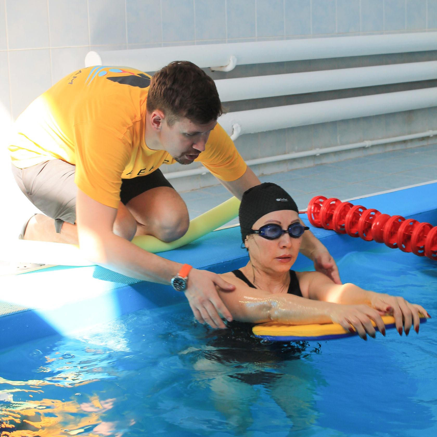 Лучший тренер по плаванию картинки