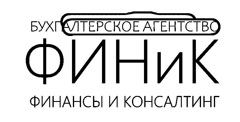 BYXGALTERIYA