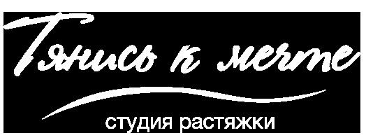 http://stdream.ru