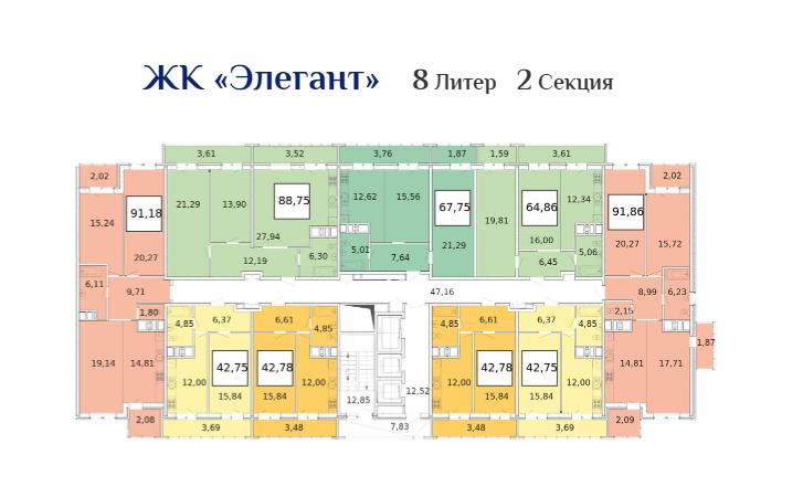 Планировки квартир ЖК Элегант литер 8 с 2