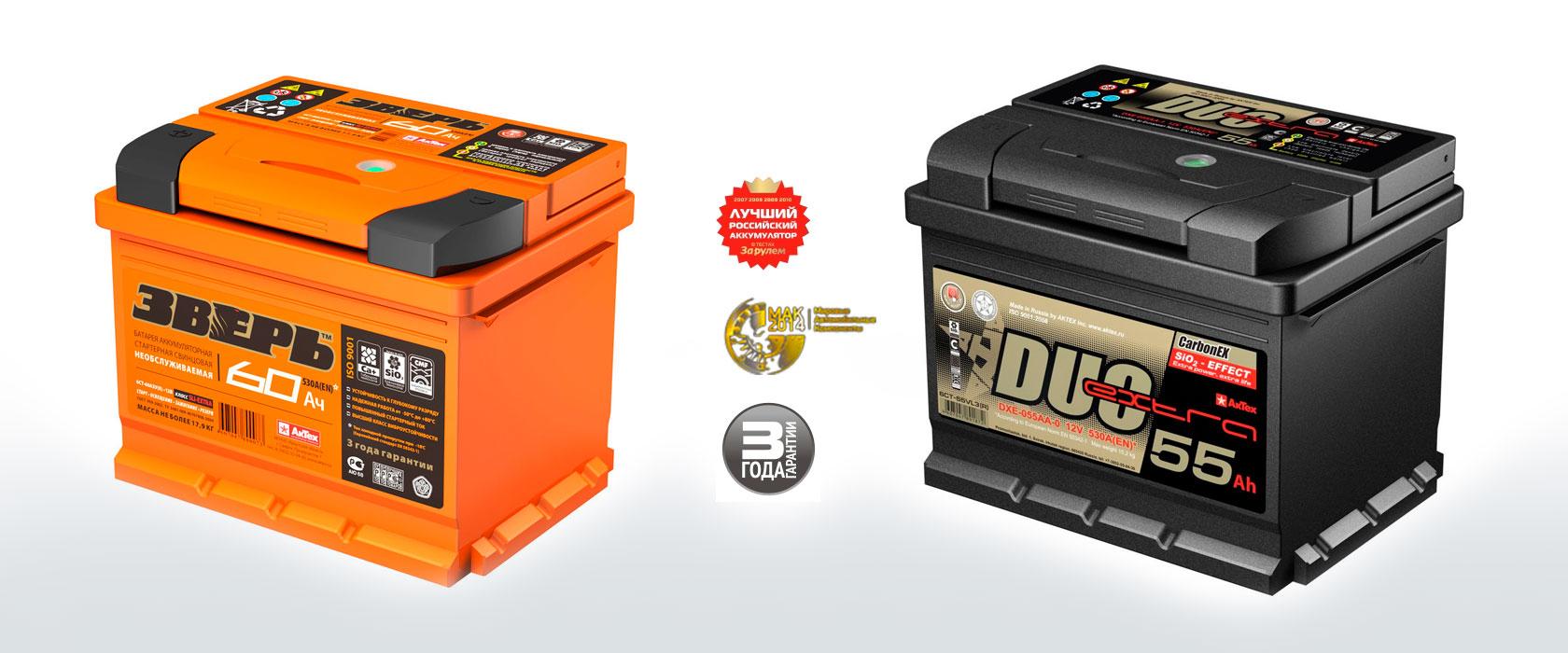 минимальную лучший аккумулятор для авто отделения денежных переводов