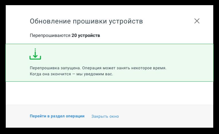 Тексты для интерфейса | sobakapav.ru
