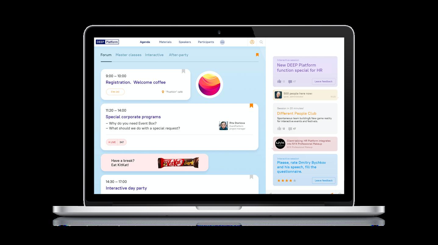 Демонстрация возможностей Платформы для онлайн конференций