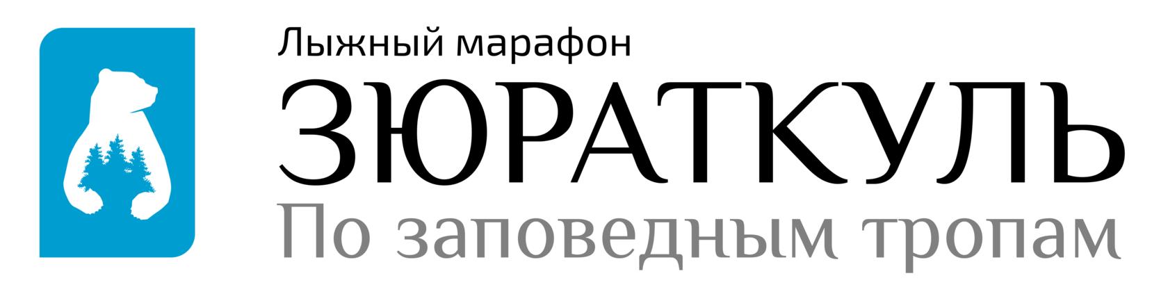 Регистрация с 01.11.19
