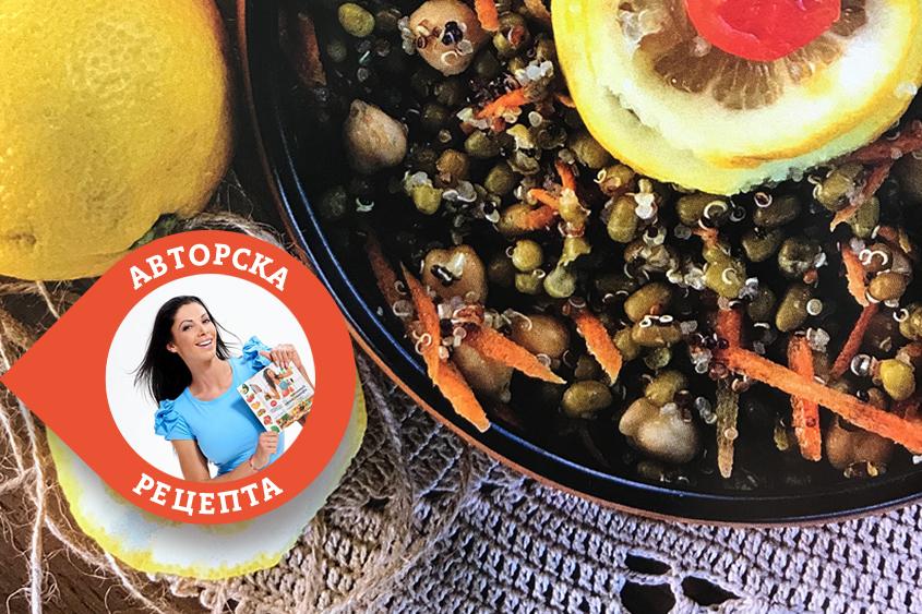 Бобена салатка с лимон и киноа Krina