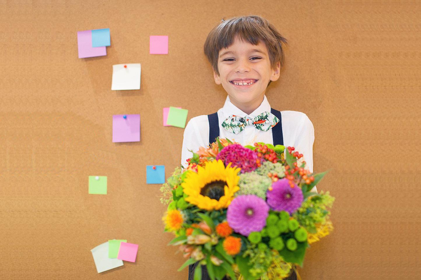 Цветов купить 1 класс