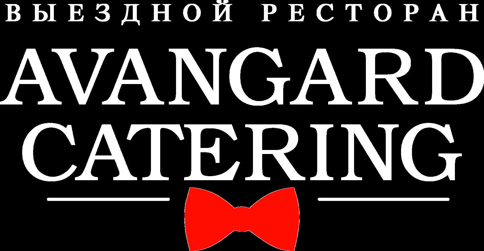 Кейтеринг в Ярославле, Вологде, Иваново, Костроме, Самаре