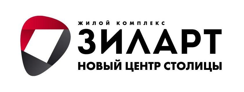 """Жилой комплекс """"ЗИЛАРТ"""""""