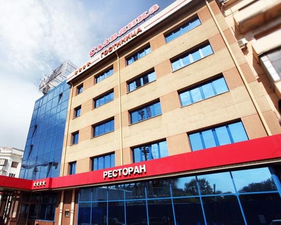 """ГК """"Славянка"""" — гостиница в центре Челябинска."""