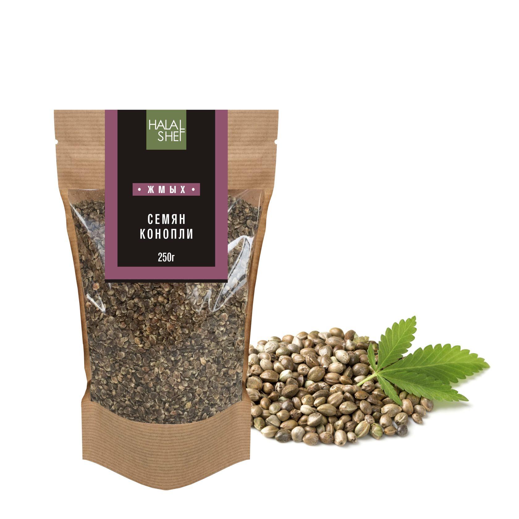 И купить семена жмых конопли с алиэкспресс марихуаны семена