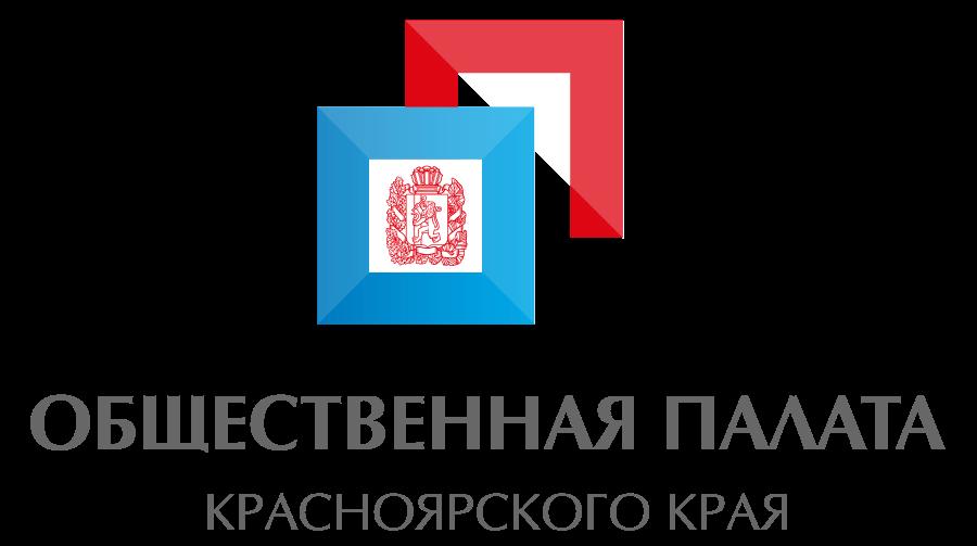 Общественная палата Красноярского края