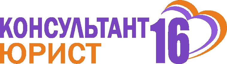 """ООО """"Консультант-Юрист"""""""