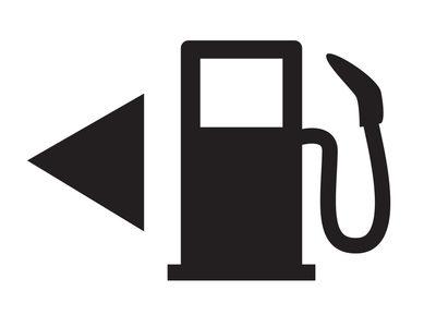 топливо