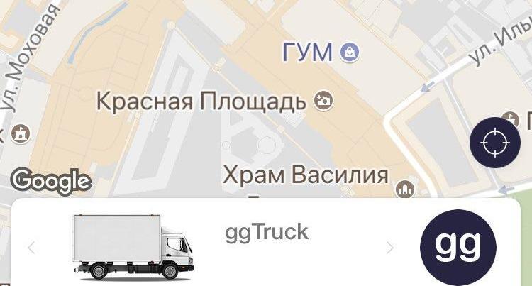 Минимальное расстояние заказанной поездки составляет 10 км (фото: ggTruck)